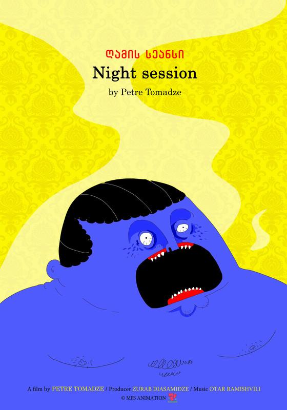 Noćna Sesija
